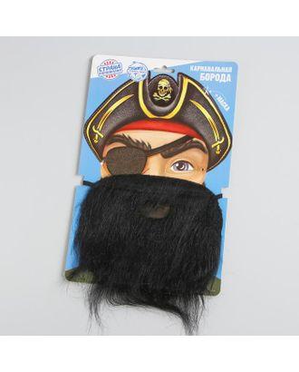 """Карнавальная борода """"Для настоящего пирата"""" + маска арт. СМЛ-121258-1-СМЛ0004358147"""