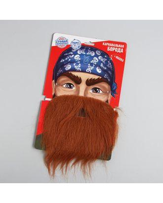 """Карнавальная борода """"Рыжий Джек"""" + маска арт. СМЛ-121259-1-СМЛ0004358148"""