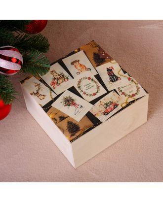 """Коробка подарочная """"Новогодняя, с подарками"""", натуральная, 20×20×10 см арт. СМЛ-121156-1-СМЛ0004406470"""