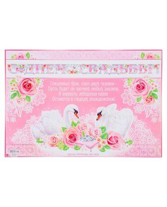 """Гирлянда с плакатом """"С Днём Свадьбы!"""" фольга, лебеди, розовый фон, 210 см арт. СМЛ-68317-1-СМЛ0004465754"""