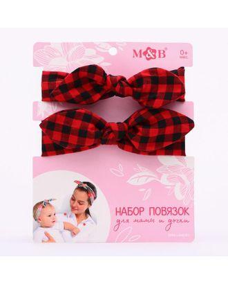 Набор повязок для мамы и дочки, красные в клеточку арт. СМЛ-121473-1-СМЛ0004500054
