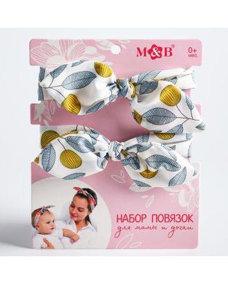 Набор повязок для мамы и дочки, белые с узором арт. СМЛ-121474-1-СМЛ0004500055