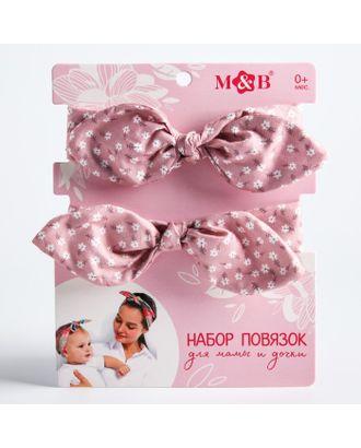 Набор повязок для мамы и дочки, розовые с цветочками арт. СМЛ-121475-1-СМЛ0004500056