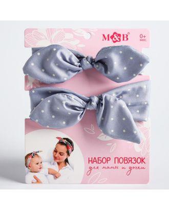 Набор повязок для мамы и дочки в горошек арт. СМЛ-121476-1-СМЛ0004500057