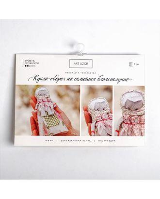 Кукла-оберег «Семья», набор для творчества, 21х14,85 см арт. СМЛ-38348-1-СМЛ0004519501