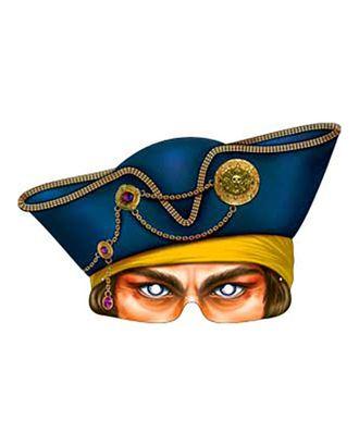 """Карнавальная маска """"Пират"""", на резинке арт. СМЛ-106624-1-СМЛ0004562144"""