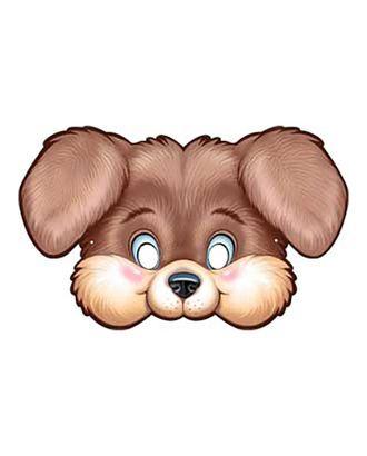 Карнавальная маска «Собака» арт. СМЛ-106625-1-СМЛ0004562145