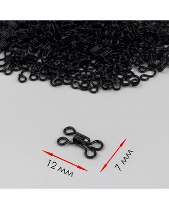 Крючок одежный №1 р.0,7х1,2 см арт. СМЛ-29324-2-СМЛ0004584787