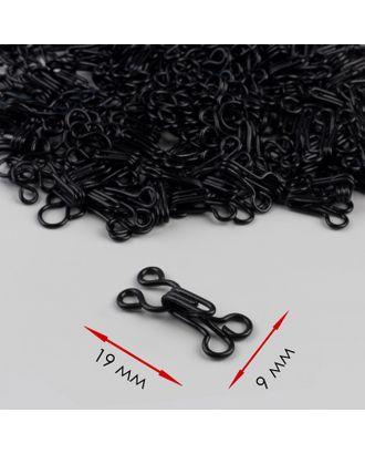 Крючок пришивной №3, 19 × 9 мм, 100 шт, цвет чёрный арт. СМЛ-124912-1-СМЛ0004584791