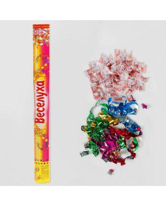 Пневмохлопушка «Рубли», серебряное конфетти, 60 см арт. СМЛ-109863-1-СМЛ0004594999