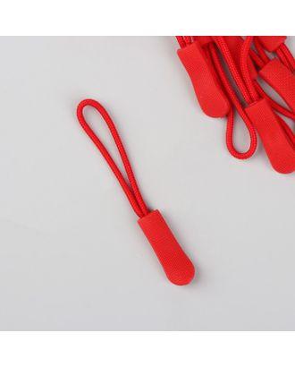 Пуллер для молнии, 2,5 см, 6 × 0,8 см, 10 шт, цвет красный арт. СМЛ-35653-1-СМЛ0004599681
