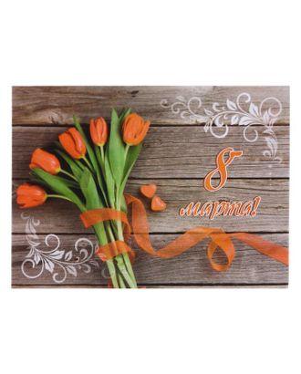 """Открытка-шильдик """"8 марта!"""" красные тюльпаны, доски, 8 х 6 см арт. СМЛ-39180-1-СМЛ0004636614"""