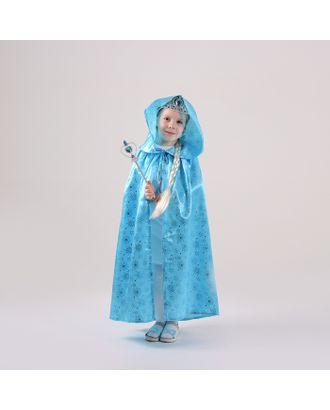 Карнавальный набор «Эльза», плащ из атласа, коса, жезл, корона, длина 85 см арт. СМЛ-99521-2-СМЛ0004667429