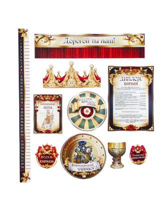 """Набор для проведения праздника """"Королевский Юбилей!"""" корона арт. СМЛ-121427-1-СМЛ0004668051"""