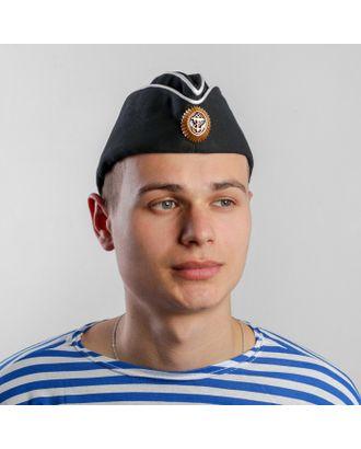 Пилотка ВМФ с белым кантом и кокардой, хлопок 100%, р. 58, цвет чёрный арт. СМЛ-100092-2-СМЛ0004716325