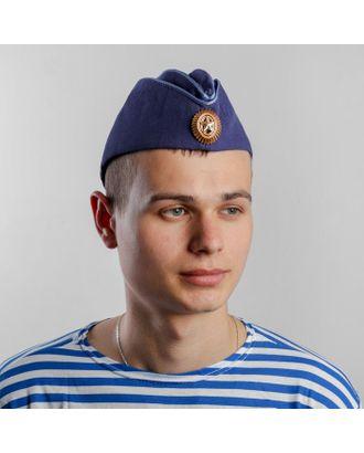 Пилотка ВВС с голубым кантом и кокардой, хлопок 100%, р. 56, цвет синий арт. СМЛ-100093-1-СМЛ0004716327
