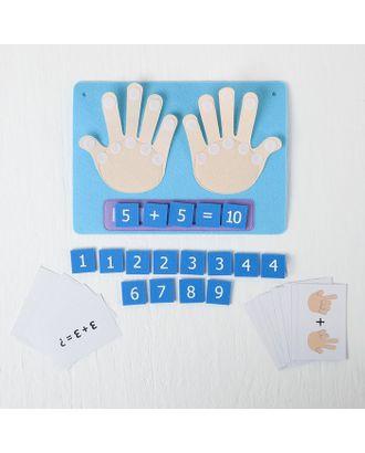 Развивающая игра «Две ладошки» арт. СМЛ-108505-1-СМЛ0004778525
