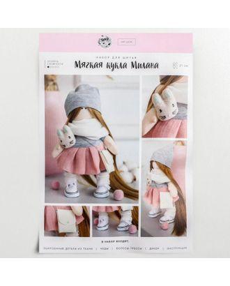 Мягкая кукла Милана, набор для шитья, 15,6х22.4х5.2 см арт. СМЛ-38537-1-СМЛ0004816584