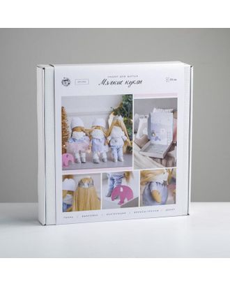 Мягкие куклы, набор для шитья, 30х5х30 см арт. СМЛ-38795-1-СМЛ0004839482