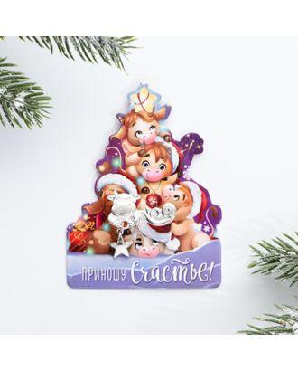 """Новогодняя булавка """"Приношу счастье"""", 6 х 8 см арт. СМЛ-124782-1-СМЛ0004840620"""
