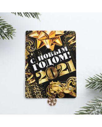 """Новогодняя булавка """"С новым годом 2021"""", 6 х 8 см арт. СМЛ-124783-1-СМЛ0004840621"""