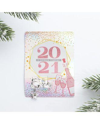 """Новогодняя булавка """"2021 год"""", 6 х 8 см арт. СМЛ-124787-1-СМЛ0004840625"""