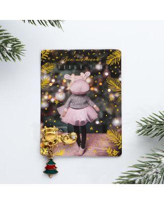 """Новогодняя булавка """"Все исполнит новый год"""", 6 х 8 см арт. СМЛ-124789-1-СМЛ0004840627"""