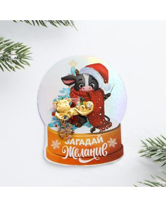"""Новогодняя булавка """"Загадай желание"""", 6 х 8 см арт. СМЛ-124792-1-СМЛ0004840631"""
