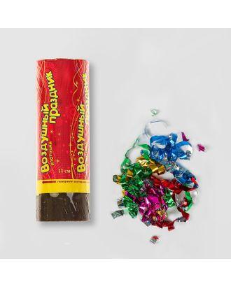 Хлопушка поворотная «Воздушный праздник», конфетти, фольга, серпантин арт. СМЛ-56318-1-СМЛ0000484351