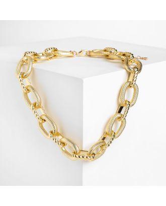 """Колье """"Цепь"""" объёмные овалы, цвет золото арт. СМЛ-124915-1-СМЛ0004844955"""