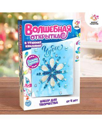 Набор для творчества «Волшебная открытка в технике квиллинг» снежинка арт. СМЛ-123126-1-СМЛ0004846351
