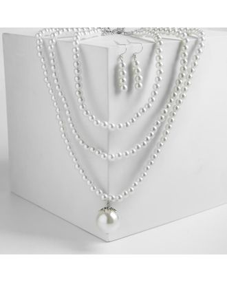 """Набор 2 предмета: серьги колье """"Роскошь"""" цвет белый в серебре арт. СМЛ-119346-1-СМЛ0004850448"""