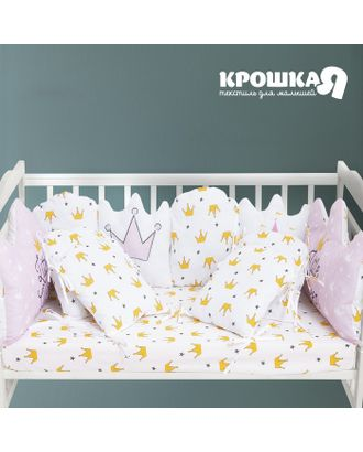 "Набор бортиков ""Крошка Я"" Little queen (60*42смх2шт,30*42смх4шт,30*30смх4шт),100% хл арт. СМЛ-35318-1-СМЛ0004855304"