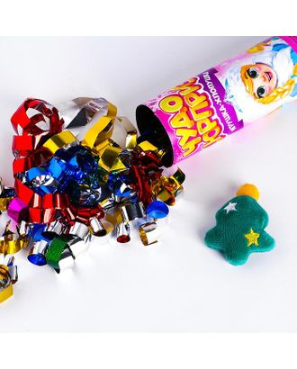 """Хлопушка с игрушкой """"Чудо-сюрприз"""", новогодняя серия арт. СМЛ-109193-1-СМЛ0004857961"""