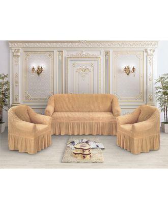 Чехол для мягкой мебели 3-х предметный трикотаж жатка, цв янтарь 100% п/э арт. СМЛ-38031-1-СМЛ0004862466
