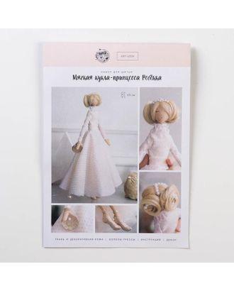 """Мягкая кукла """"Ребекка"""", набор для шитья, 21х0,5х29,7 см арт. СМЛ-38540-1-СМЛ0004864351"""