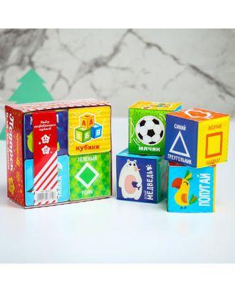 Набор развивающих кубиков, 4 шт арт. СМЛ-109027-1-СМЛ0004903715