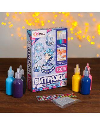 Набор для творчества «Раскрась витражики - холодная принцесса», 20 шт в наборе арт. СМЛ-39987-1-СМЛ0004903727