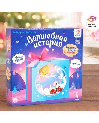 Объёмные 3Д картины из бумаги в технике папертоль «Дед Мороз в санях» арт. СМЛ-123513-1-СМЛ0004904103