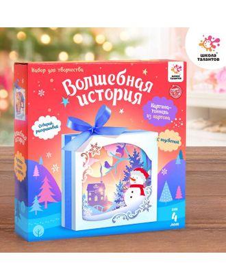 Объёмные 3Д картины из бумаги в технике папертоль «Снеговик» арт. СМЛ-123516-1-СМЛ0004904106