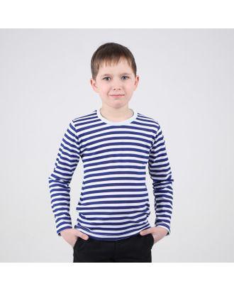 Карнавальная тельняшка детская, 4 года, цвет синий арт. СМЛ-100137-3-СМЛ0004919580