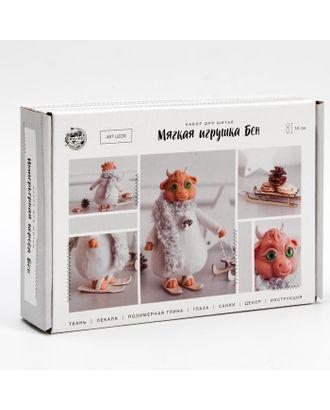 Мягкая игрушка «Бен» набор для шитья, 15,6 × 22.4 × 5.2 см арт. СМЛ-122275-1-СМЛ0004922077