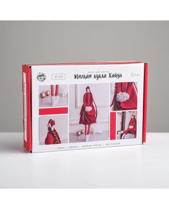 Мягкая кукла «Хайди» набор для шитья, 15,6х22,4х5,2 см арт. СМЛ-38799-1-СМЛ0004922085