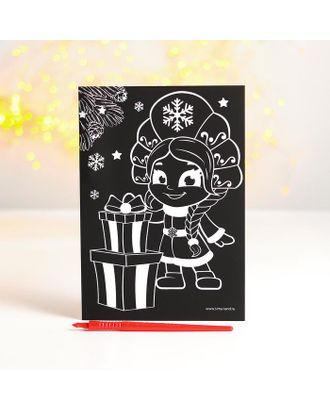 Гравюра «Снегурочка с подарками» с цветной основой арт. СМЛ-123130-1-СМЛ0004963031