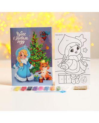 Фреска- открытка «Чудес в Новом году» Снегурочка арт. СМЛ-123132-1-СМЛ0004963748