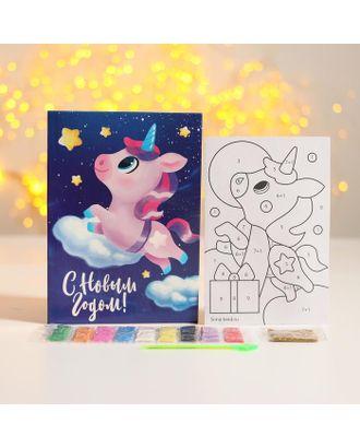 Фреска- открытка «С Новым годом!» Единорог арт. СМЛ-123135-1-СМЛ0004963751