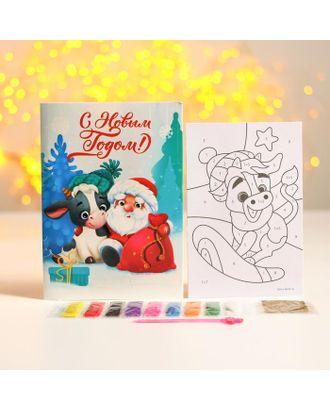 Фреска- открытка «С Новым годом» Дед Мороз и Бычок арт. СМЛ-123136-1-СМЛ0004963752