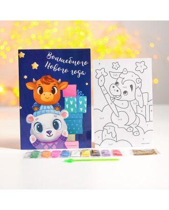 Фреска- открытка «Волшебного Нового года» Мишка и бычок арт. СМЛ-123137-1-СМЛ0004963753