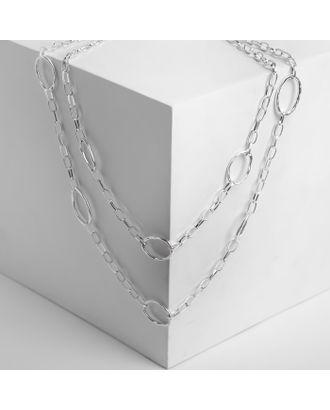 """Бусы """"Цепь"""" афро овалы, цвет серебро, 60см арт. СМЛ-125775-1-СМЛ0004965164"""