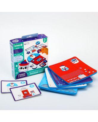 """Детский развивающий игровой набор """"Зимний строитель"""" EVA+карточки арт. СМЛ-111162-1-СМЛ0004967954"""